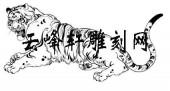 虎3-矢量图-虎变龙蒸-118-路径矢量图