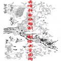 百画图-矢量图-百鸟图-百画图路径图