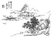 09年3月1日第一版画山水-矢量图-山阴乘兴-10-山水路径图