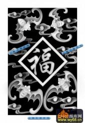 02-福-018-蝙蝠鱼灰度图