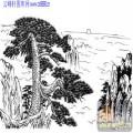 2010.4.3迎客松-白描图-仙山云海-yks012-迎客松雕刻图案