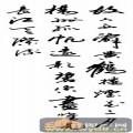 9黄鹤楼送孟浩然之广陵-矢量图-黄鹤楼送孟浩然之广陵-李白诗词全图