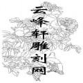 工笔牡丹-矢量图-4石鸡-中国传统牡丹图