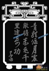 01-青龙偃月-026-雕刻灰度图