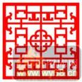 镂空装饰单式001-缬纹-镂空装饰单式001-006-镂空隔断效果图