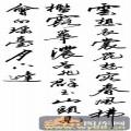4清平调(一)-矢量图-清平调(一)-李白诗词雕刻图案