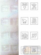 05肌理雕刻系列样图-图案-00070-艺术玻璃图库