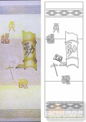 05肌理雕刻系列样图-勤-00188-玻璃雕刻