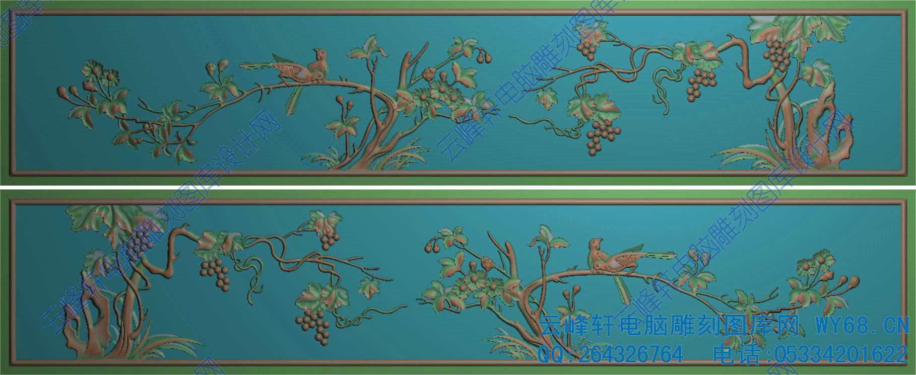 红木家具雕刻图