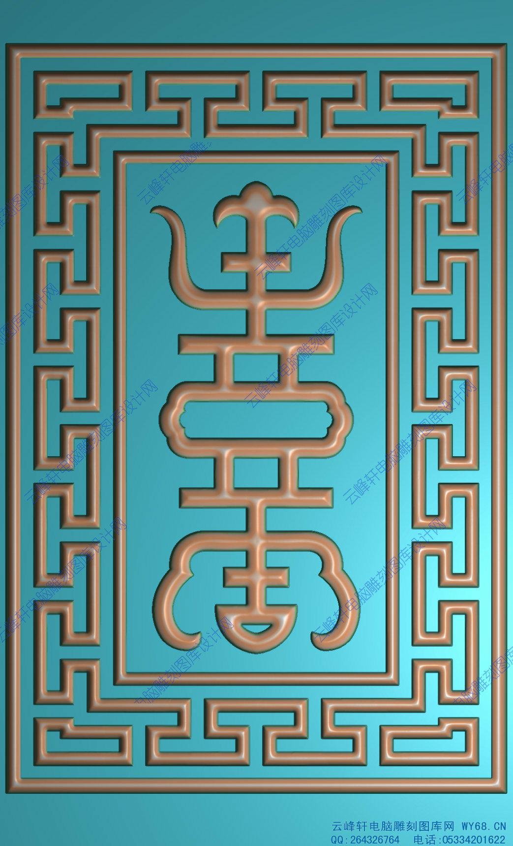 首页 电脑雕刻精雕图系列 沙发 红木家具雕刻图 沙发大全精雕图